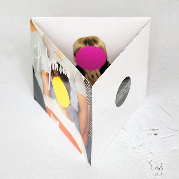 helmut_vinyl2